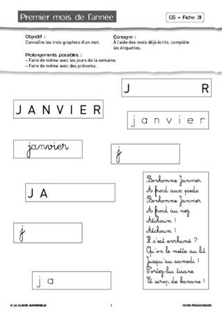 Attention visuelle GS janvier février