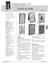 Cartes de Noël (Cycle 2)