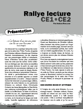 Rallye lecture CE 2012